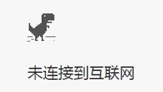 江苏快三开奖结果为什么不刷机?可能是网络问题!