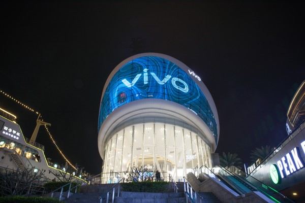 vivo近期大动作,品牌概念店将于3月22日在深圳开幕!