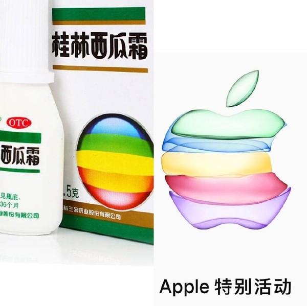 苹果秋季发布会日期公布 相约9月11日凌晨1点