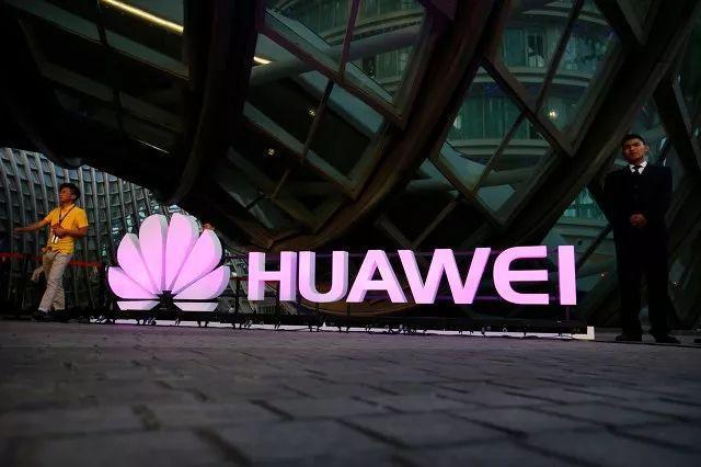2019中国企业500强榜单发布  华为排名15