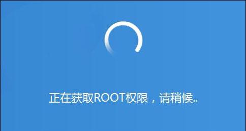 手机怎样Root,如何获取Root权限?
