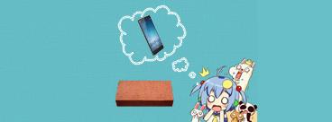 手机变砖怎么救