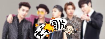 韩国的Bigbang?是锤子的Bigbang!