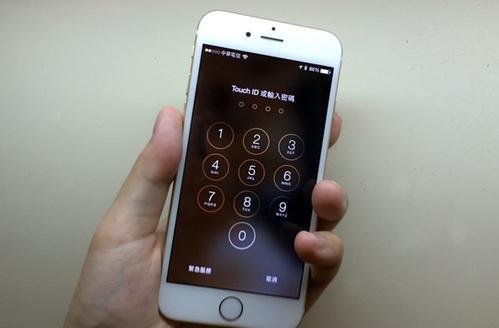 vivo  Y30标准版手机密码忘了怎么刷机?一键解锁法 极速开机