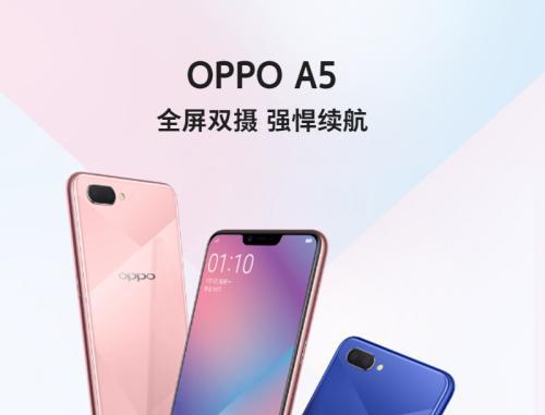OPPO A5全網通手機開不了機,能不能root刷機解決?