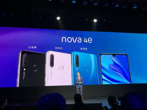 华为nova家族新成员,华为nova4e上线,拉高颜值手感新高度