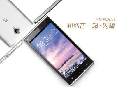 中国移动 A1 M623C刷机教程,线刷宝推出免费刷机包,推荐刷机