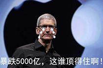iPhone卖不动了,你觉得最主要的原因是什么?