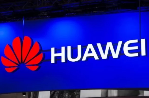 华为邀请全球顶尖黑客找鸿蒙漏洞,加快鸿蒙手机商用!