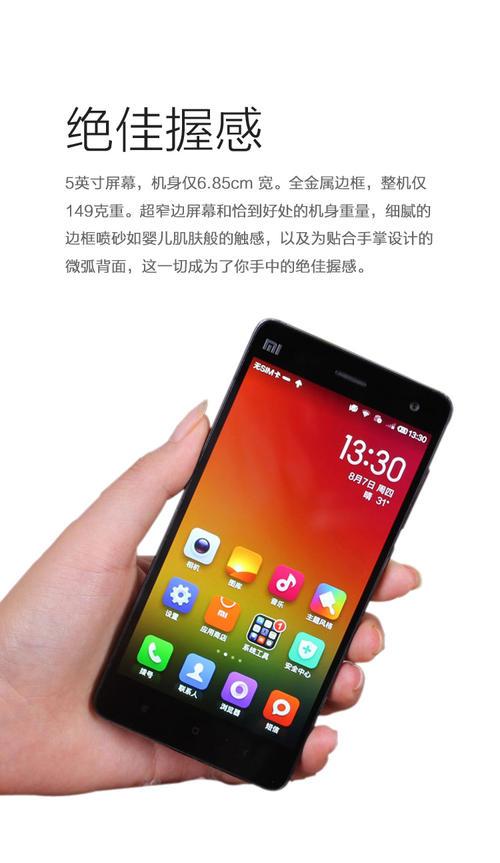 小米4_聯通4G刷機助手root-Android手機一鍵ROOT工具