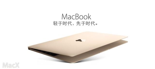 苹果笔记本.jpg