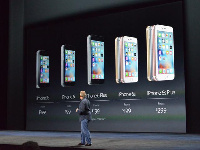蘋果6s.jpg