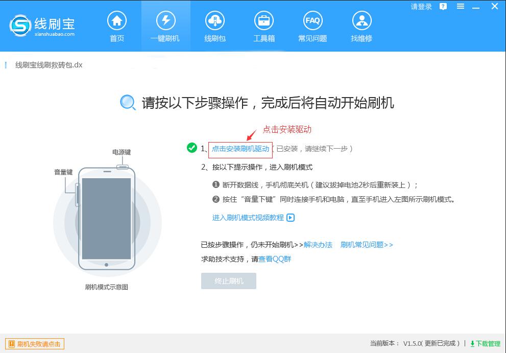 三星Galaxy Note(I889/电信版)安全版
