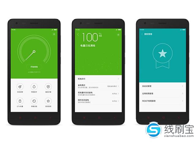 小米红米手机2(增强版移动4G).jpg