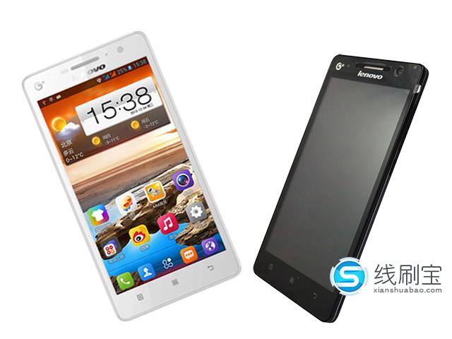 联想A708t(移动3G)