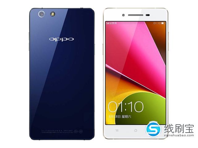 OPPO R1S(R8007/移动4G)