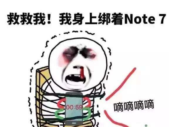 三星Galaxy Note 7爆炸.jpg