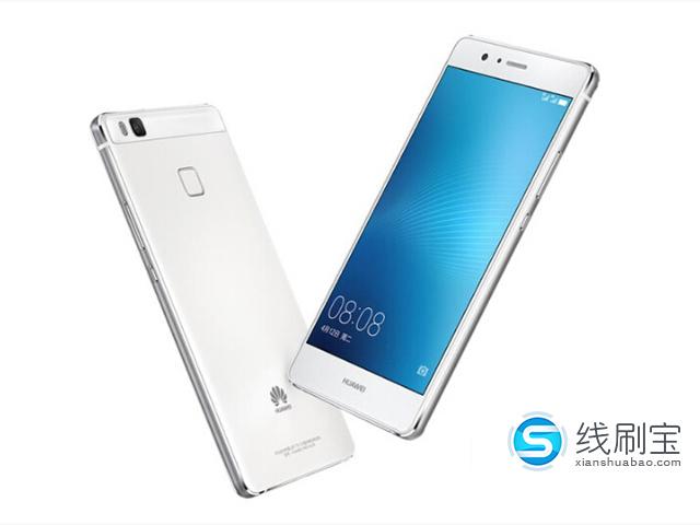 华为G9青春版(VNS-TL00移动4G).jpg