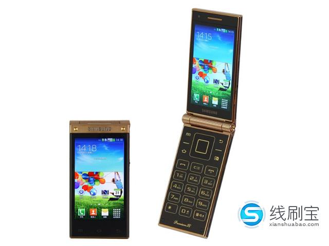 三星W2014(电信3G)