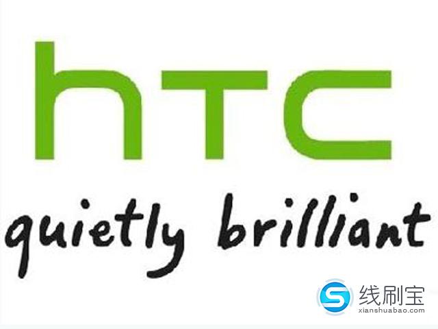 HTC转型做VR,你从用过哪一款HTC?