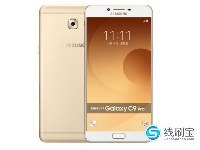 三星GALAXY C9 Pro(C9000/全网通)