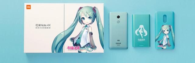 紅米Note4X.jpg