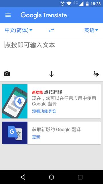 谷歌翻译.jpg