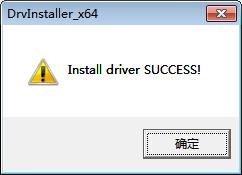 更新成功.jpg
