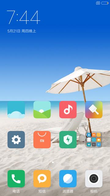 线刷宝倾情推出夏日清新?精简流畅手机刷机ROM包