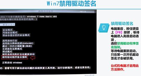 win8/win8.1线刷驱动无法安装的解决办法