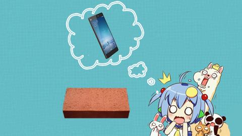 手机变砖怎么救 480.jpg