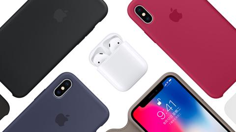 iPhone X表现强势,苹果第四季度有望反超三星