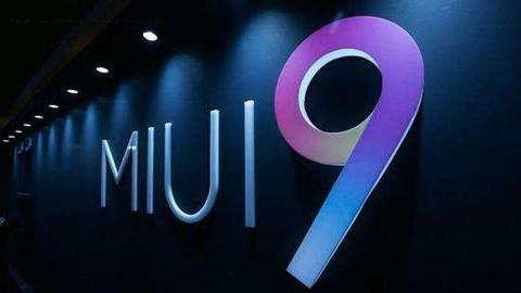 MIUI 9稳定版发布,线刷宝急速更新打包上线!