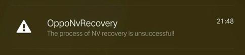 OPPO手机升级后出现OppoNVRecovery,怎么解决?