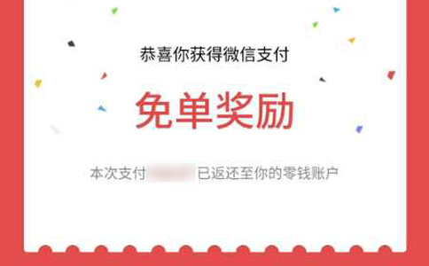 线刷宝精心整理:春节各网站/APP抢红包完全攻略!
