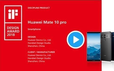 华为Mate 10、Nova 2等六款产品获得产品设计界奥斯卡奖