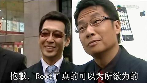 为所欲为!Root安全版刷机包升级上线!
