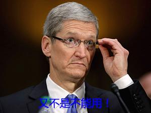 不粘锅来了:iPhone XS信号差,都赖intel?
