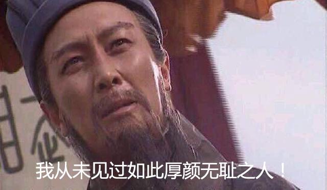 余承东说:华为没有一个水军!吴亦凡都SKR了!