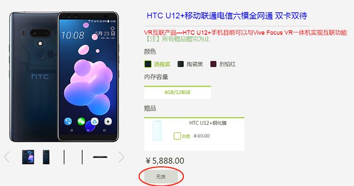 突变!又一重量级手机品牌要退出市场?