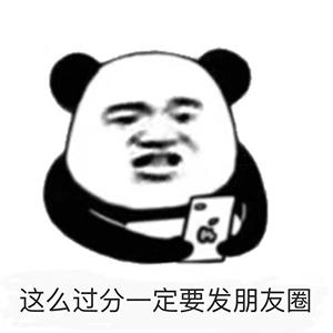 要面子还是要里子?春节购机推荐!